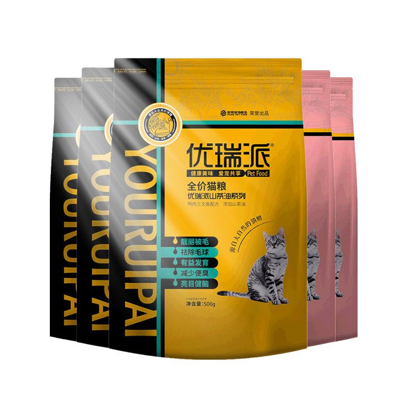 优瑞派猫粮 海洋鱼味500g*5斤/2.5kg 幼猫成猫粮 天然<a href=