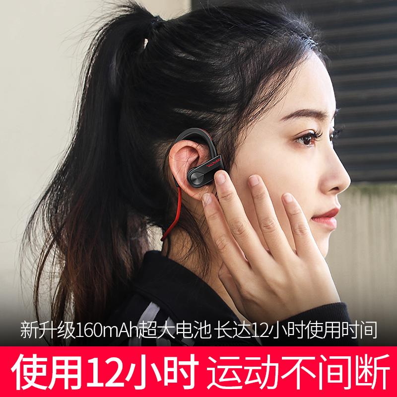 铂典 蓝牙耳机挂耳式跑步头戴双耳4.1入耳式无线运动苹果耳塞式oppo健身防水脑后式重低音华为重低音