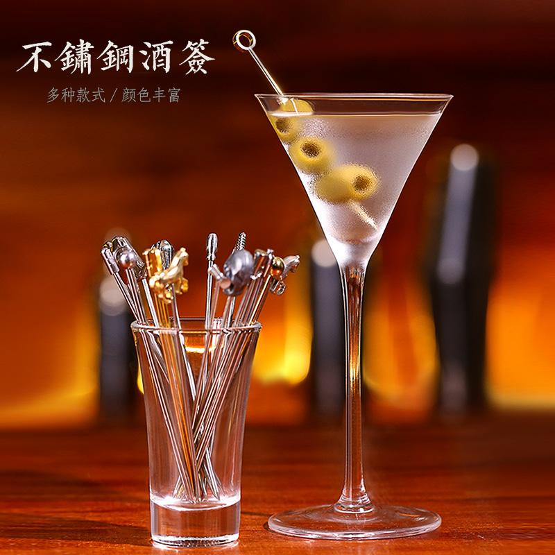 酒吧灵魂不锈钢鸡尾酒签酒针创意马天尼橄榄签调酒装饰物品水果叉