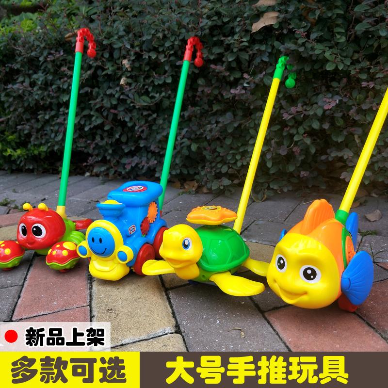儿童学步手推飞机玩具推车轮独轮推推乐单杆学走路带响铃吐舌头