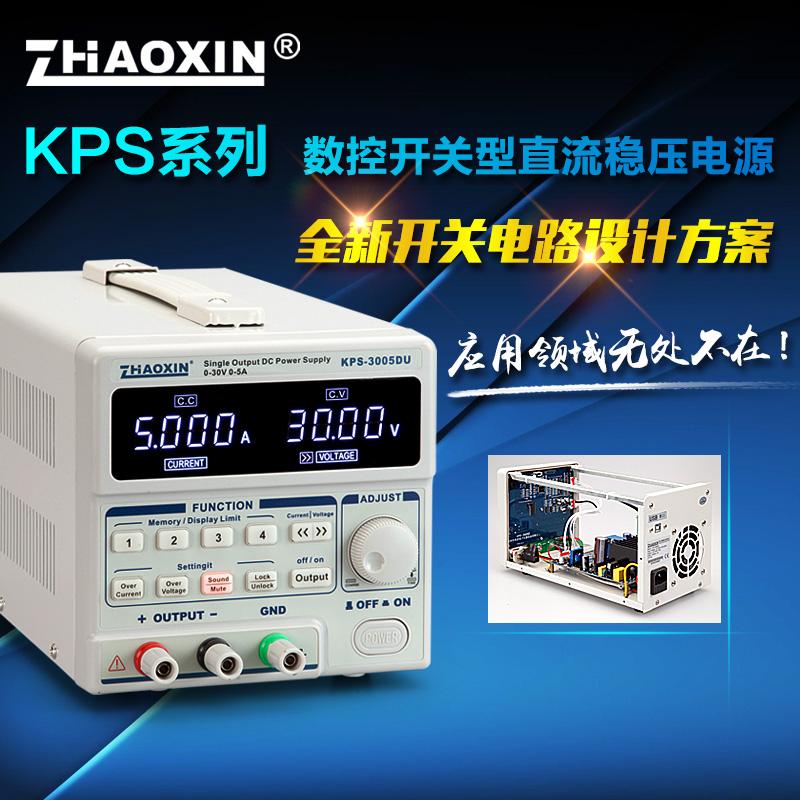 直流稳压电源 可调30v5a10a60v笔记本手机维修稳压电源数显电流表