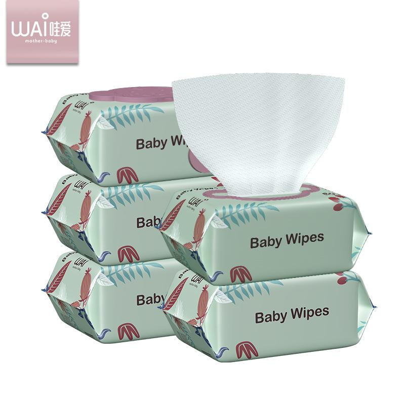哇爱婴儿湿巾带盖80抽*5连包组合新生儿手口专用BB宝宝湿纸巾