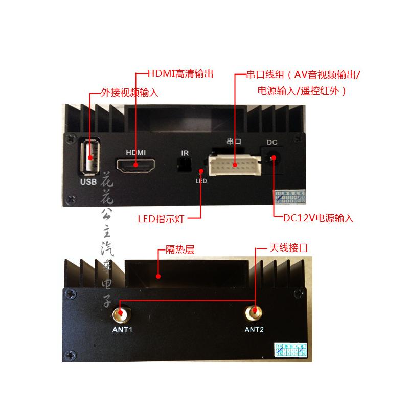 汽车数字电视盒 DTMB 直播高清地面机顶盒 车载导航电视接收器