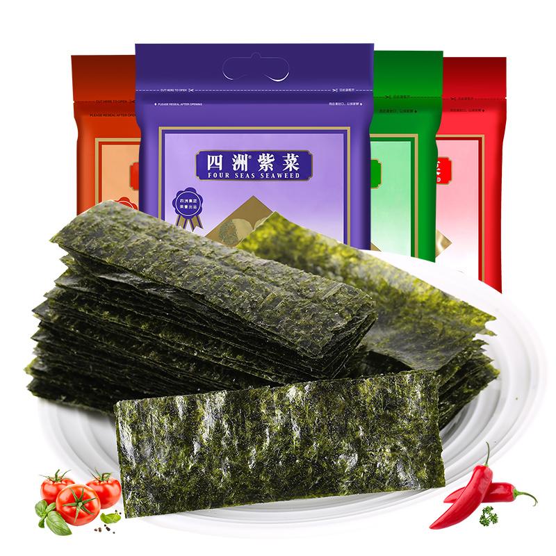 40gX4 多口味海苔零食小吃 四洲紫菜即食海苔夹心脆寿司拌饭紫菜