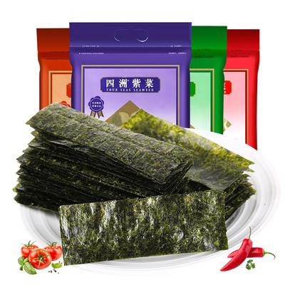 四洲紫菜即食海苔夹心脆寿司拌饭紫菜 多口味海苔零食小吃40gX4