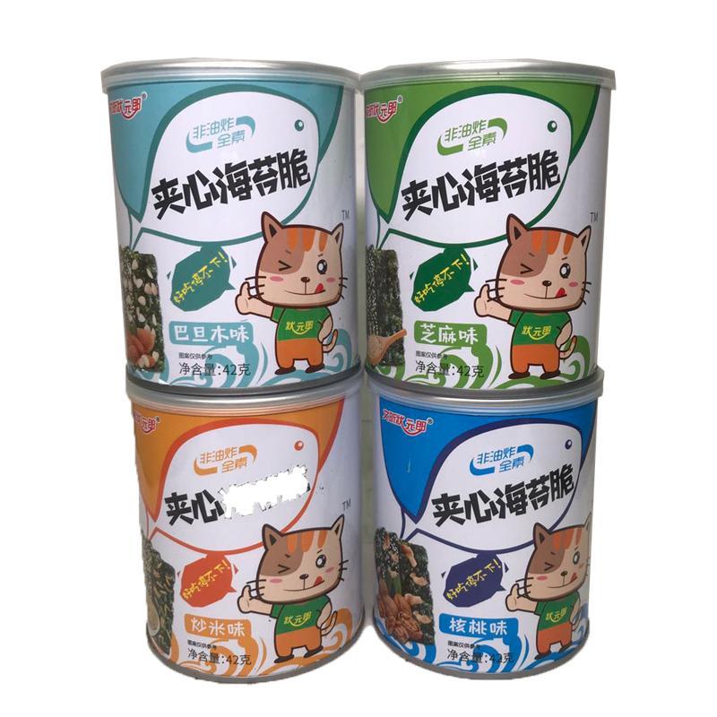 罐 4 42g 罐裝夾心海苔即食紫菜兒童孕婦休閑零食芝麻夾心脆 狀元郎