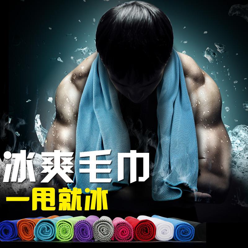 冰感毛巾運動冷感降溫冰巾 加長吸汗速乾擦汗冰涼巾跑步健身男女