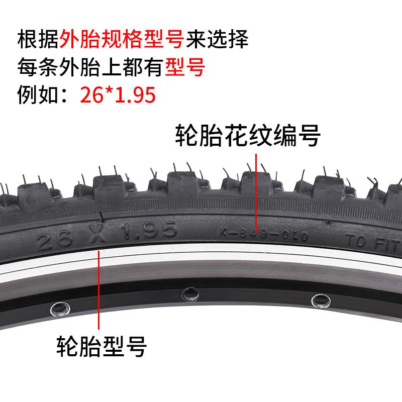 KENDA建大自行车轮胎26寸1.95山地车外胎1.5单车20*2.1内外胎车胎