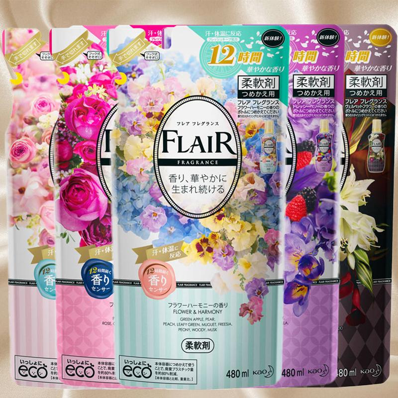 日本原裝KAO花王FLAIR衣物柔順劑柔軟劑480ml*抗皺防靜電持久留香
