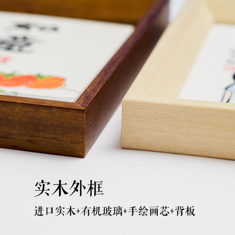 柿柿如意裝飾畫桌面擺件手繪柿子畫新古典實木有框喬遷新居禮品