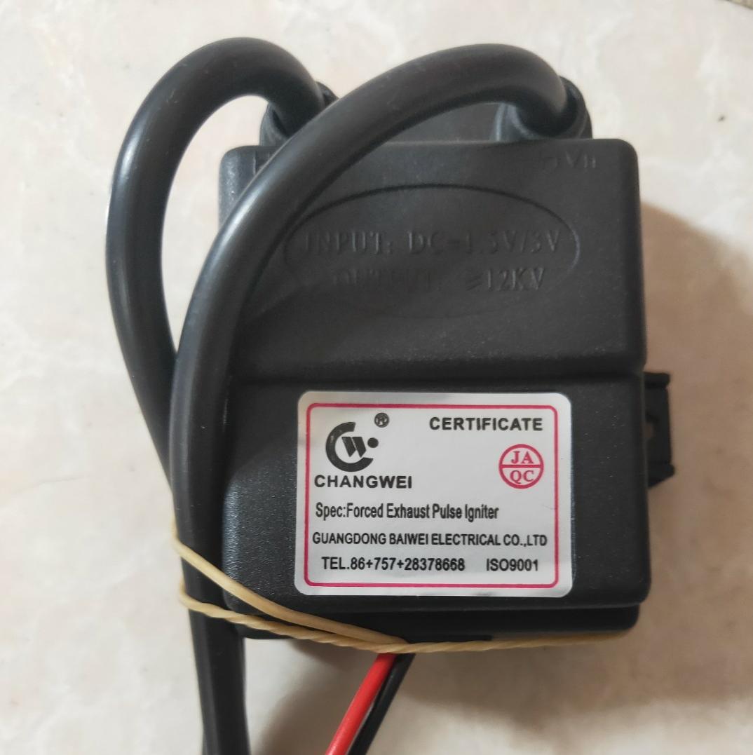 知名品牌廣東百威恆溫機,壁掛爐熱水器通用5V點火器