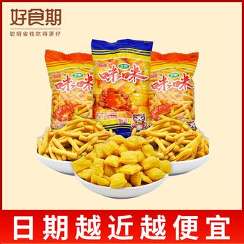 爱尚咪咪虾条蟹味粒膨化网红零食小吃咪咪虾条20包