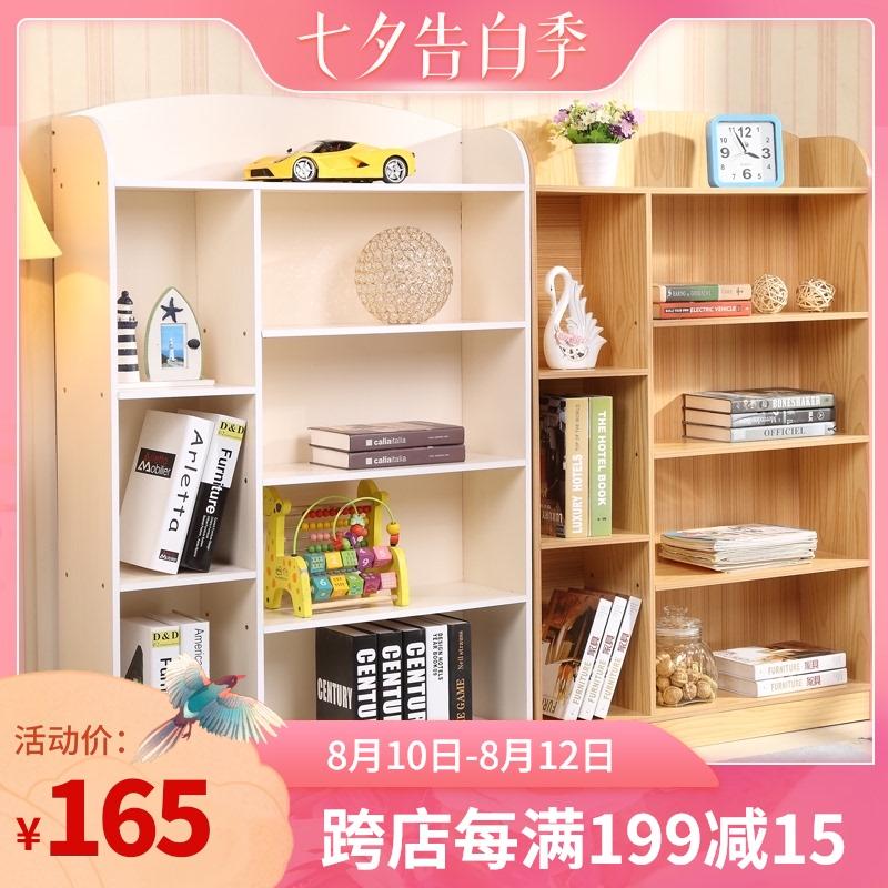 儿童书架学生小书柜简易书橱书房储物收纳柜客厅置物架原木色白色