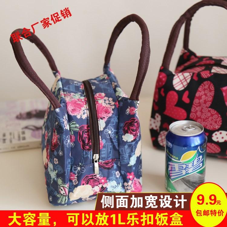 休闲单肩包女士包袋包女热销女包男包箱包手拎大容量防水皮具