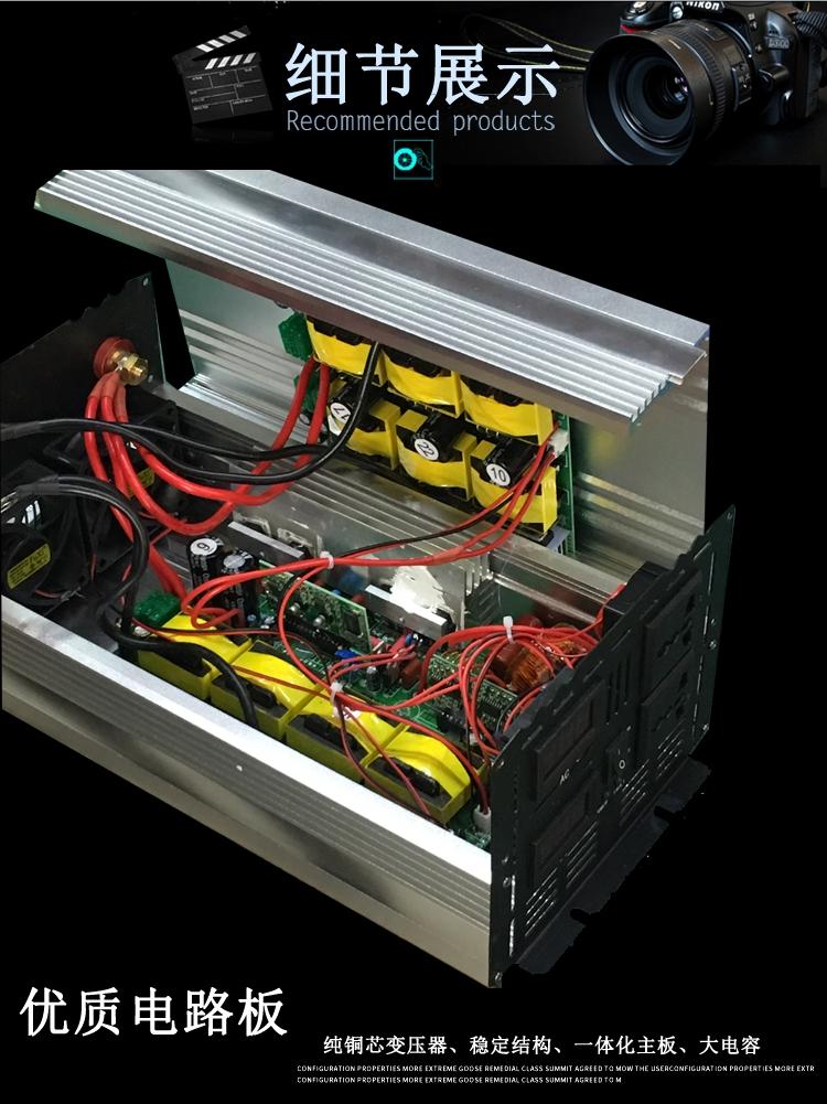 车载逆变器3000w2000w1000w纯正弦波逆变器12v/24v/48v转220v家用