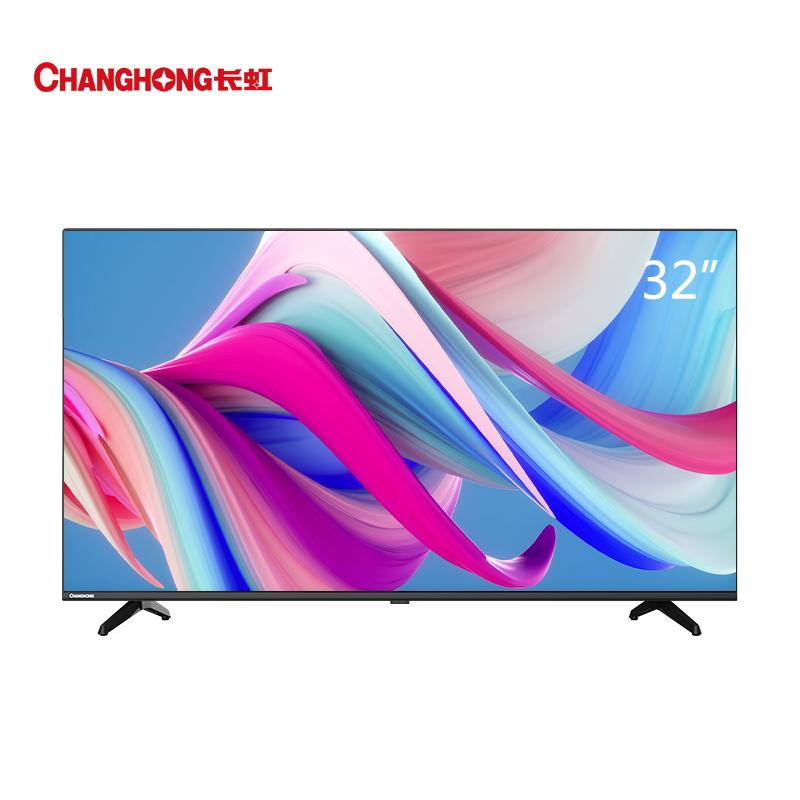 英寸高清智能网络液晶全面屏平板电视机 32 32D4PF 长虹 changhong