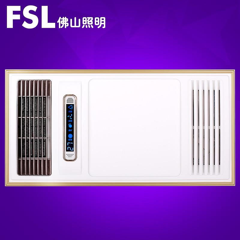 FSL 佛山照明 浴霸集成吊顶多功能浴霸卫生间嵌入式风暖LED灯浴霸