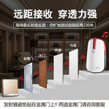 Heidemann wireless doorbell home smart without electricity self-generation button ultra long distance waterproof remote control door Zhong Ling