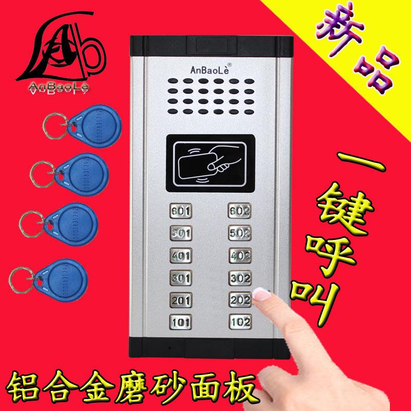刷卡門業配套 ID 非可視樓宇對講系統設備套裝直按門禁 品牌 anbaole