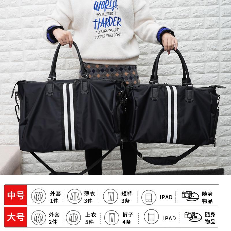 手提旅行包男潮短途出差旅游大容量轻便行李袋女防水单肩包健身包