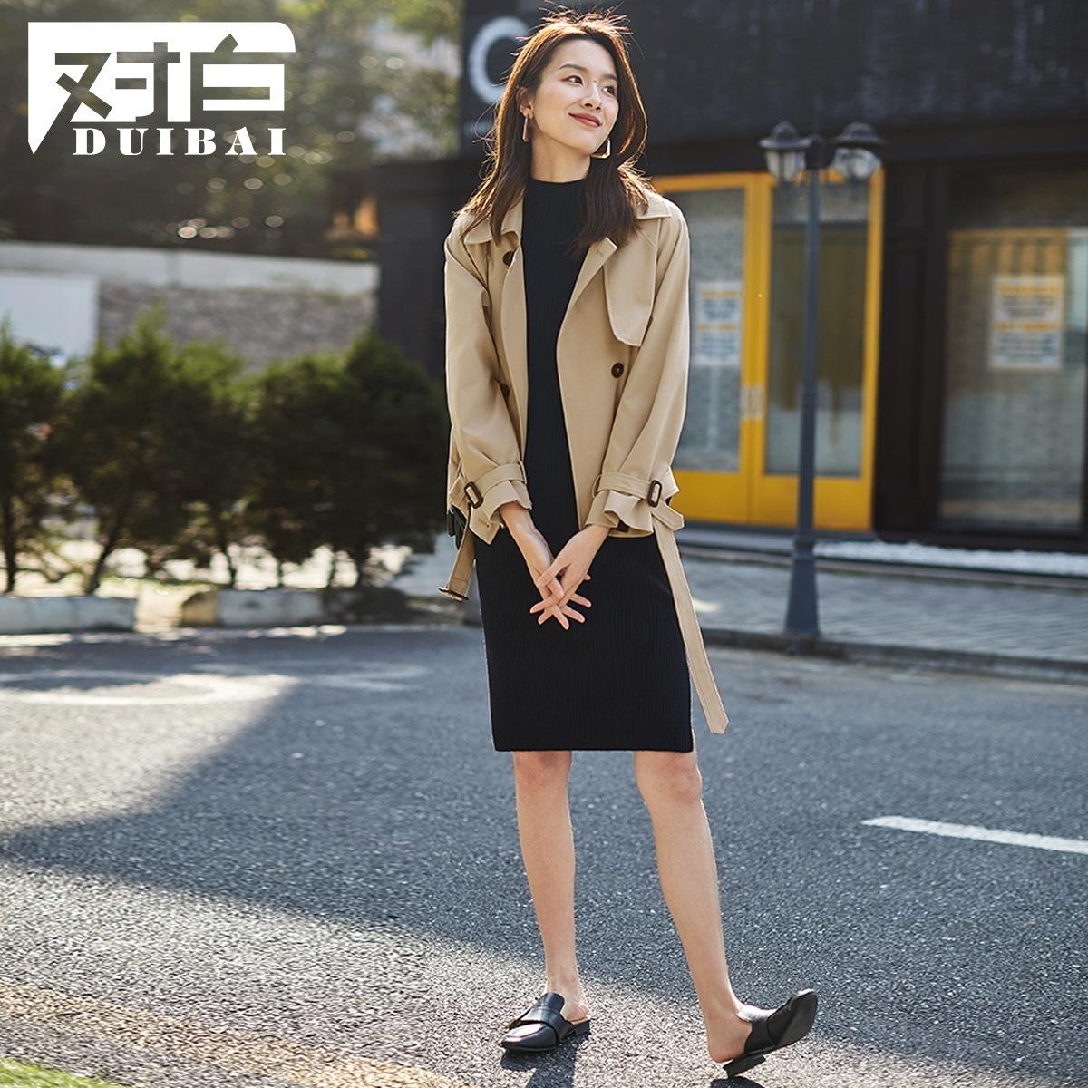 对白2020秋装新款时尚韩版通勤宽松上衣女双排扣休闲外套短款风衣