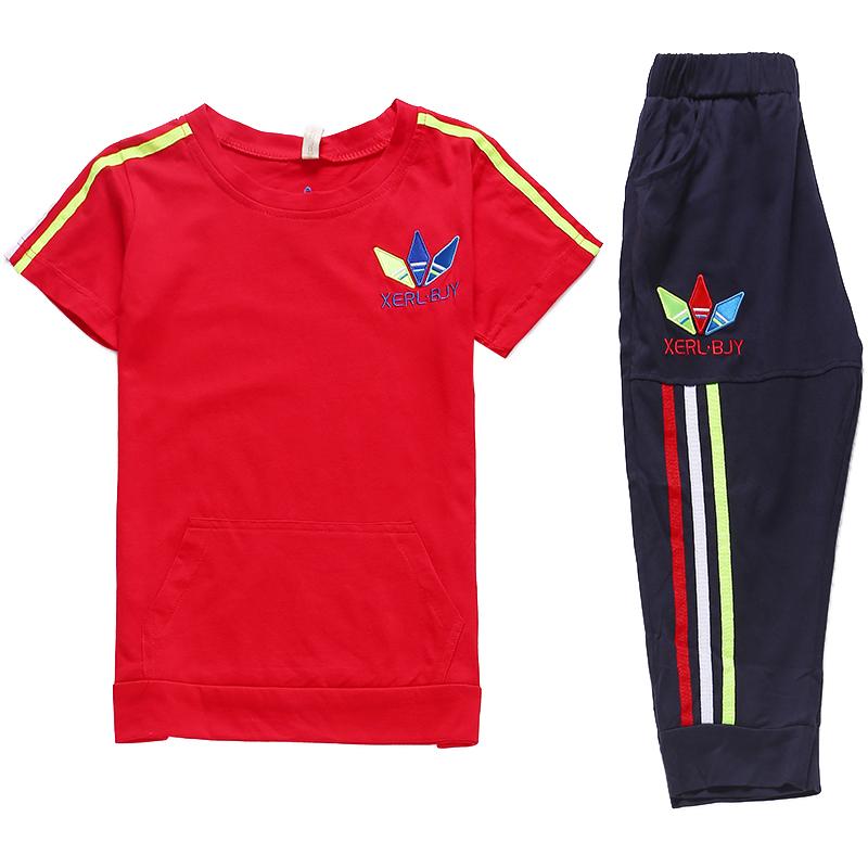 小儿郎夏季校服童装套装运动服短袖短裤休闲班服纯棉中大童男童女
