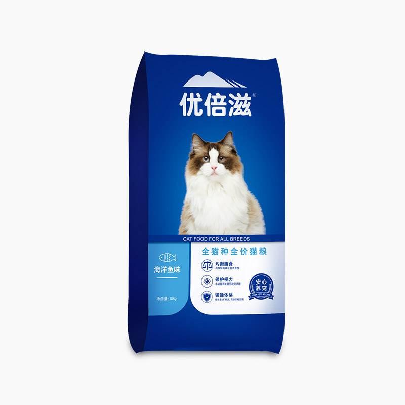 优倍滋猫咪主粮猫粮10kg通用型低盐天然粮幼猫成猫全价粮20斤包邮优惠券