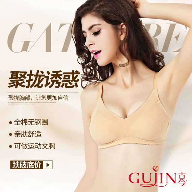 Ancient and modern non-wire bra comfortable non-binding cotton sports sleep underwear thin bra 0B238