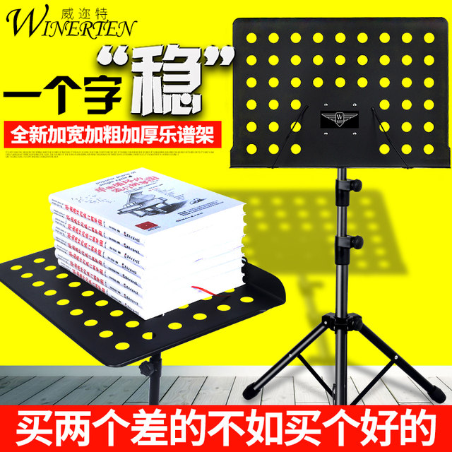 Large spectrum frame spectrum shelf guzheng piano frame guitar pedal frame violin can lift folding music