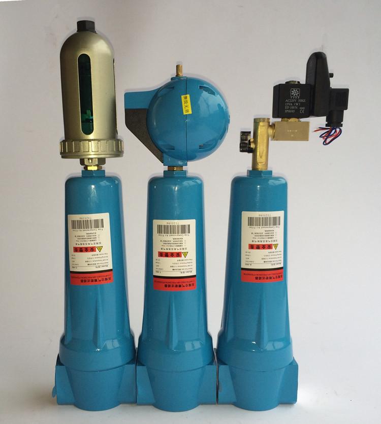 024冷干机压缩空气精密过滤器油水分离器干燥器空压机除水过滤器