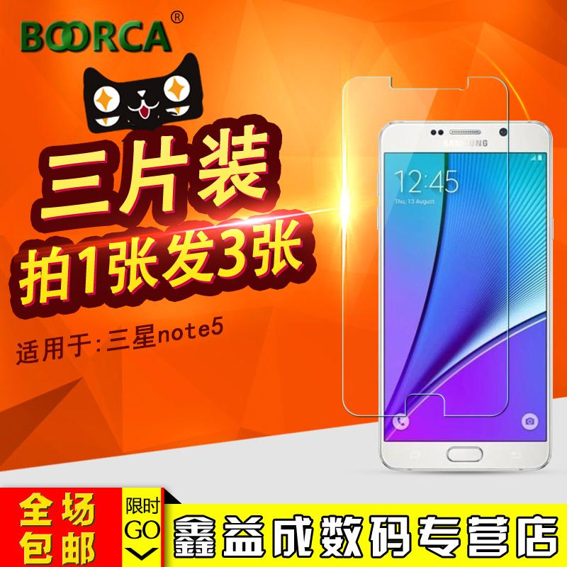 三星note5鋼化膜 三星note4全玻璃note3手機N9006/N7102保護N9100螢幕前SM-N9108膜smN9200高清Note2抗藍光模