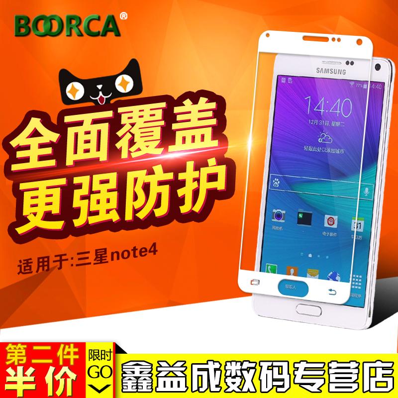 三星Note4鋼化膜sm-N9100手機膜GALAXY N9108v/N9109全屏覆蓋貼膜