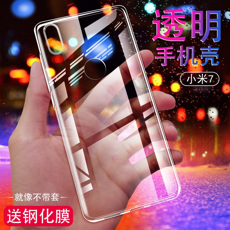 波爾卡 小米8se手機殼 小米8探索版9透明8青春5X矽膠6X保護套M5個性創意全包9se軟殼note男女八送鋼化玻璃膜