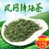 Fenggang zinc selenium Maofeng 2021 new tea Guizhou green tea Mingqian super mountain cloud mist Maojian tea 240g gift box