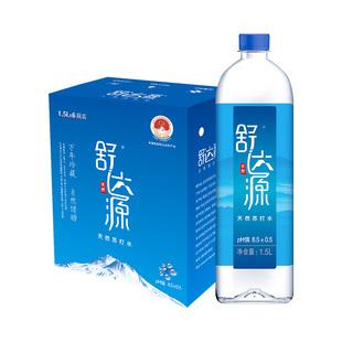 舒达源天然苏打水1.5L*6瓶