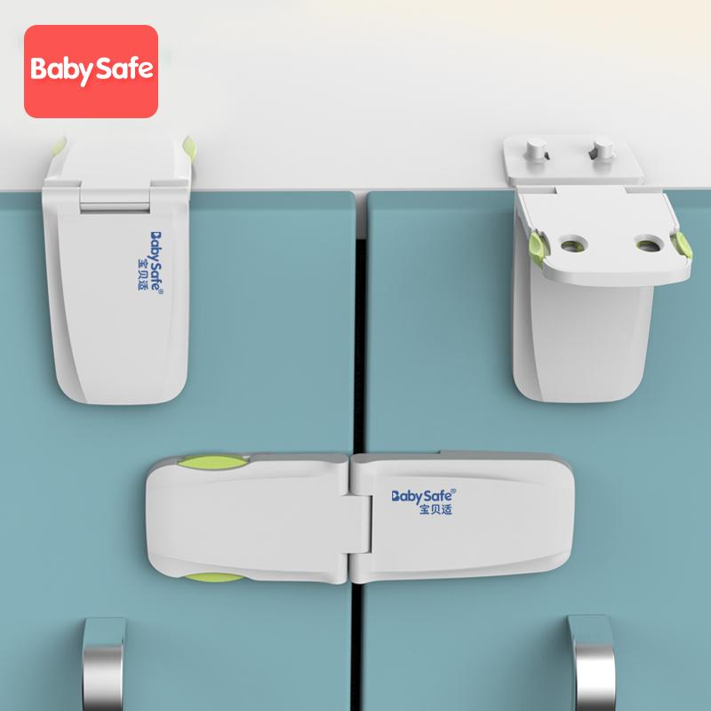 babysafe儿童安全锁防开抽屉锁宝宝防夹手锁扣婴儿直角锁