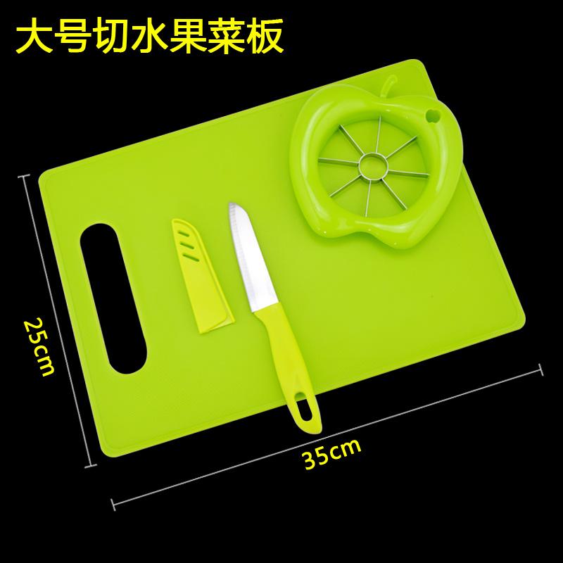 水果拼盘工具套装苹果刀切果器挖球器挖水果球勺子切水果神器套装