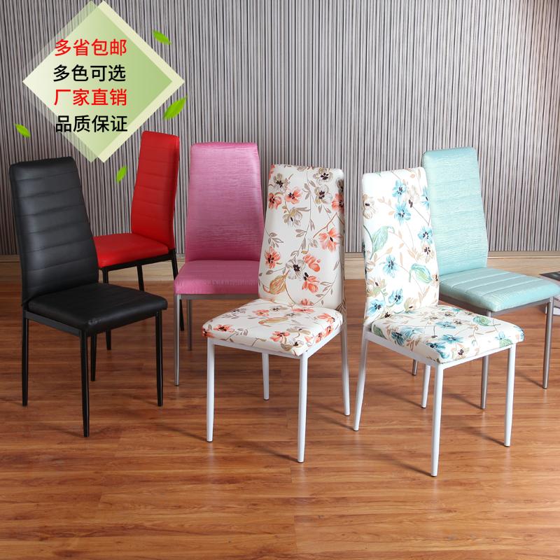 餐椅成人現代簡約時尚創意白家用飯店餐廳椅子美甲凳子椅子靠背椅