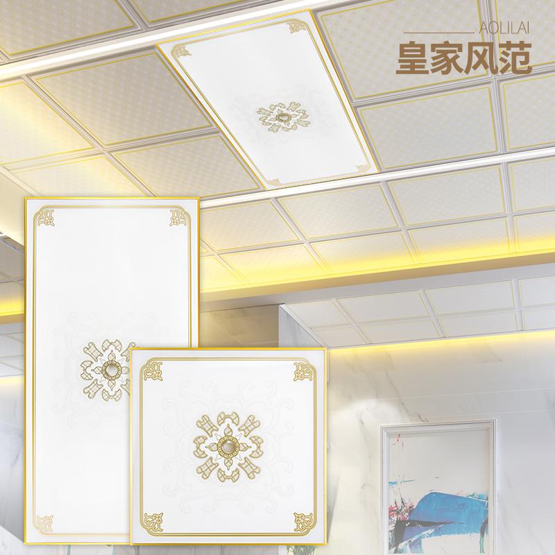 厨房卫生间高亮 600 300 300 平板灯铝扣板嵌入式吸顶 led 集成吊顶灯