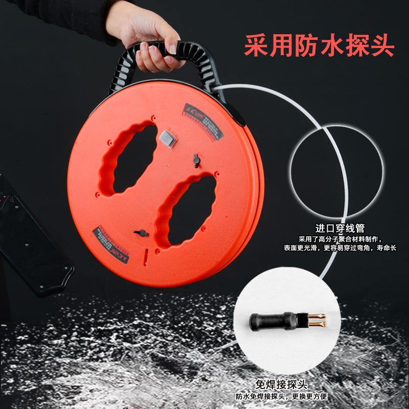 铁管探管器 PVC 墙体探测仪电线管排堵器 力虎测堵器电工管道探测器