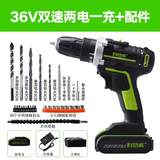 Hand drill electroporation charging electric power tool drill multifunction household cordless portable drilling holes