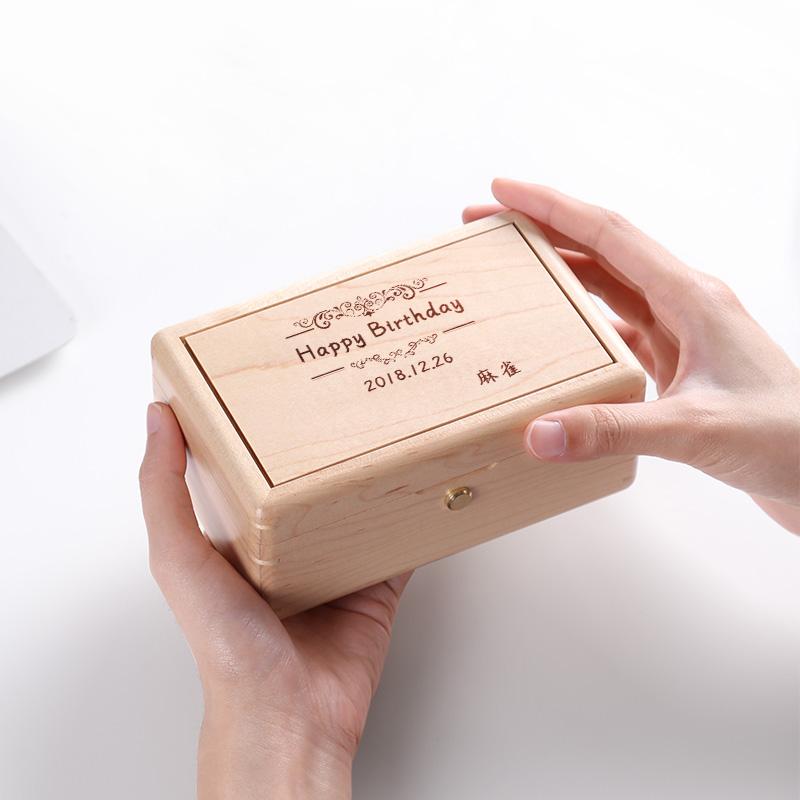 木质照片音乐盒八音盒女天空之城定制女生女孩生日三八妇女节礼物