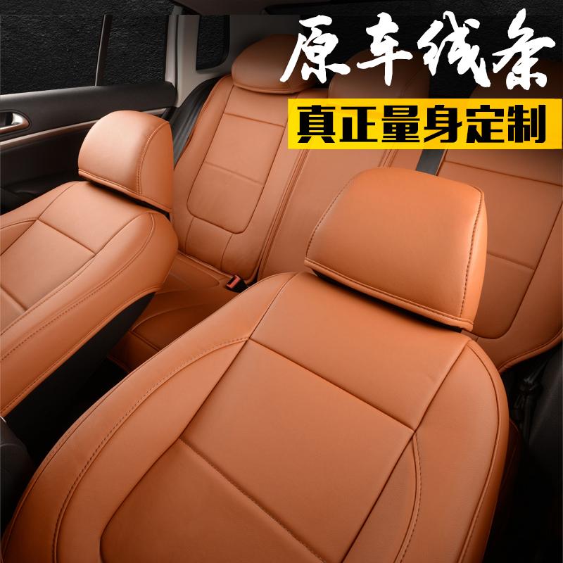 新款专用座套定做四季通用车套皮座垫3D全包围座椅套全包汽车坐垫