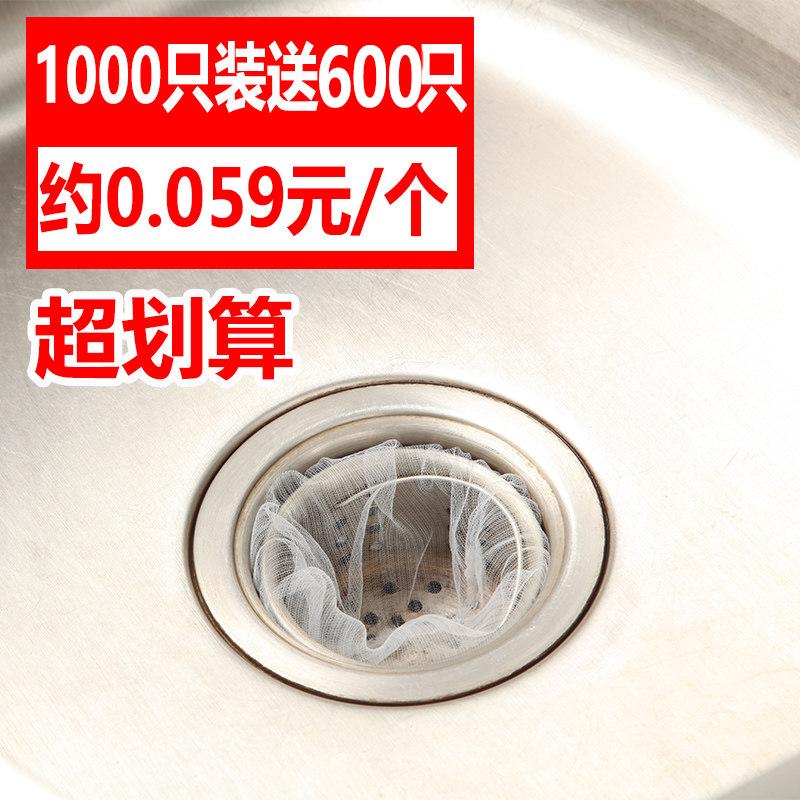1600只水槽过滤网下水道过滤网厨房水池网袋地漏洗碗池垃圾水切带