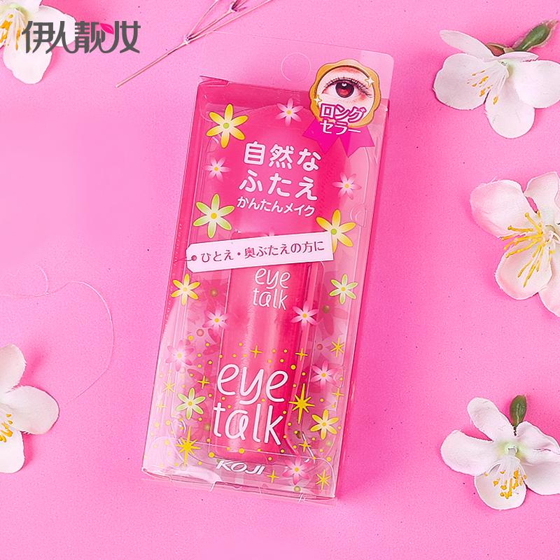 日本 KOJI蔻吉eye talk雙眼皮膠水透明美目膠隱形防水超粘定型液