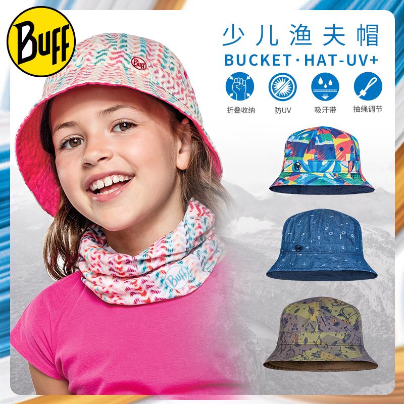 buff儿童渔夫帽宝宝帽子男女童太阳帽夏天百搭防晒遮阳帽潮牌盆帽