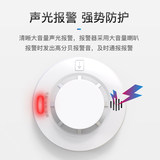 NB-IOT smoke sensor detection alarm kitchen home fire wireless independent WIFI smart smoke sensor
