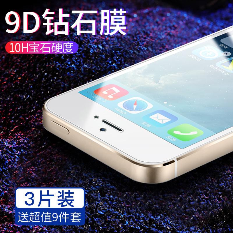 iPhone5鋼化膜蘋果5s手機貼膜5se全屏覆蓋5c防指紋高清防爆玻璃保護膜抗藍光全包防摔送手機殼套iPhone剛化mo