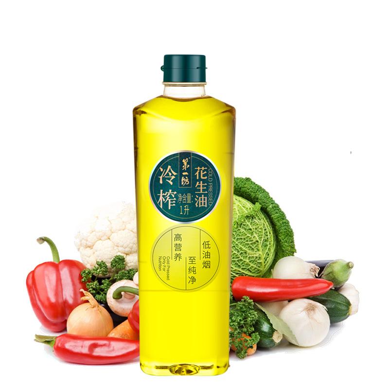 第一坊冷榨花生油1L 小瓶装 食用油 自然清香味粮油