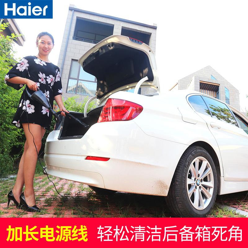 海尔车载吸尘器 车用汽车内大功率强力家车两用12V小型手持ZB75-3